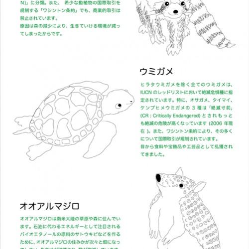 takagaki_1_B3
