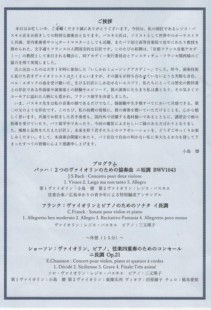 下絵_0002